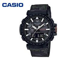 CASIOカシオPROTREKPRG-650YBE-3JR【時計/腕時計/アウトドア/シンプル/タフソーラー】