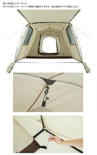 LOGOSロゴスGB/トンネルドーム+タープ+マットのフルセット【アウトドア/キャンプ/テント/タープ/マット】