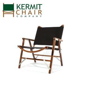 【日本正規品】 カーミットチェアー kermit chair WALNUT BLACK KCC-302 【椅子/チェア/軽量/広葉樹/アルミニウム/ハンドメイド】 【clapper】