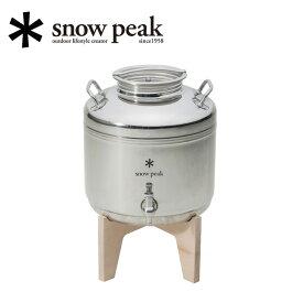 snowpeak スノーピーク ステンジャグ UG-330 【アウトドア/キャンプ/シングルウォール】 【clapper】