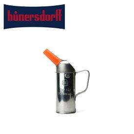 hunersdorff ヒューナスドルフ Guraduated Oil Can 500ml グラデュエートオイルカン 0.5L 3299S 【アウトドア/キャンプ/ドライフラワー/フラワーアレンジメント】 【clapper】