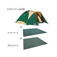 Colemanコールマンタフワイドドーム/300スタートパッケージ2000031859【アウトドア/キャンプ/テント】
