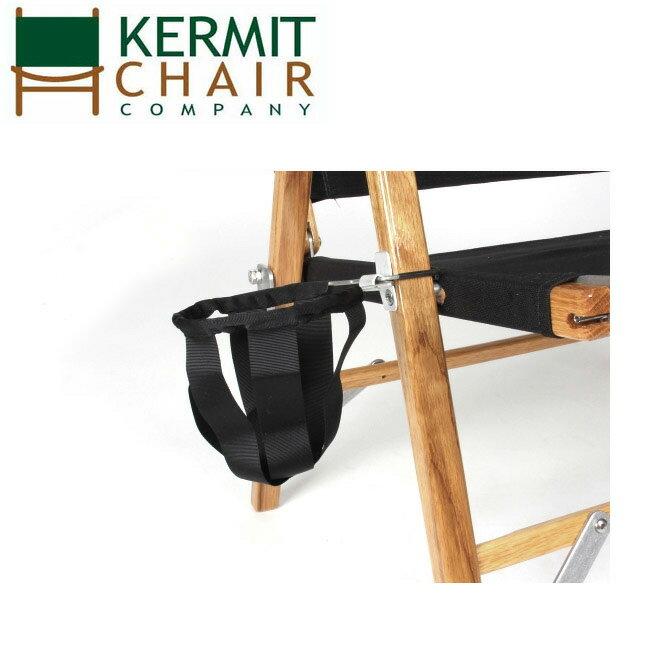 即日発送 【日本正規品】 カーミットチェアー kermit chair カップホルダー cup holder /KC-KCA201【FUNI】【CHER】 お買い得