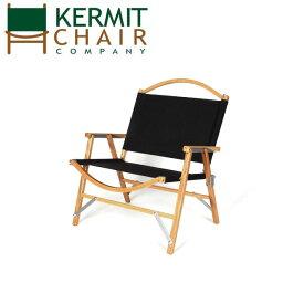 【スマホエントリ限定P10倍! 6/19 09:59迄】【日本正規品】 カーミットチェアー kermit chair チェアー kermit chair Black ブラック/KC-KCC102【FUNI】【CHER】 お買い得 【clapper】