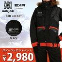【EXR】 スノーボード ウエア JACKET レディース 【特価ウェア】【lady-j】 お買い得