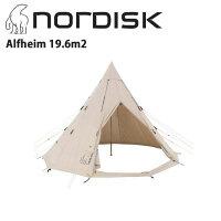 nordisk-013【NORDISK/ノルディスク】Alfheim19.6m2アルフェイム19.6m2