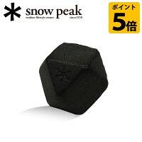 sp-cs-012【snowpeak/スノーピーク】調理用品ゴーロCS-012【SP-ETCA】