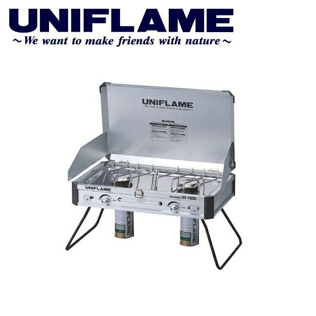 ユニフレーム UNIFLAME バーナー/ツインバーナー US-1900/610305 【UNI-BRNR】ツーバーナー キャンプ アウトドア バーベキュー BBQ ストーブ ガス ハイパワー 【clapper】