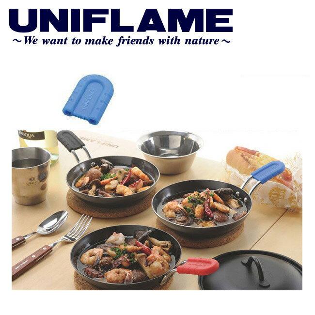 【ユニフレーム UNIFLAME】 ハンドルカバー/ちびパン シリコンハンドル ブルー/666432 【UNI-COOK】 お買い得 【clapper】