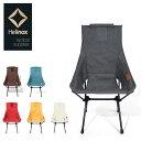 日本正規品 新色追加!ヘリノックス HELINOX ヘリノックス サンセットチェア/19750004 椅子 チェア アウトドア