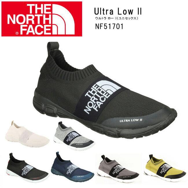 ノースフェイス THE NORTH FACE シューズ Ultra Low II ウルトラ ロー II(ユニセックス) NF51701 【NF-FOOT】メンズ レディース