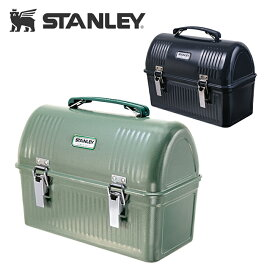 【STANLEY/スタンレー】限定復活!クラシックランチBOX 9.4L CLASSIC LUNCH BOX 9.4L ランチボックス 01625 日本正規品 ステンレス/長持ち/クラシック
