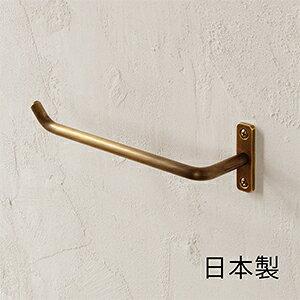 【 日 本 製 】【 送料無料 】D.Brass 真鍮 タオルハンガー L型【インターワークス】タオル掛け アンティーク ブラス タオル ハンガー バー トイレ フェイスタオル掛け 傘 かけ 壁 掛け ドア 扉
