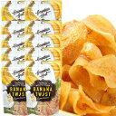 10袋セット☆[ハワイお土産]ハワイアンホースト バナナツイスト (80g) 【ハワイお土産】【あす楽対応_関東】【YDK…