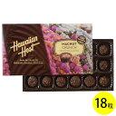 ハワイのお土産に☆【ハワイアンホースト】マカダミアンナッツ クランチチョコレート 6oz(18粒)バレンタインデー/ホ…