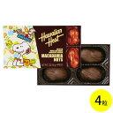 【ハワイアンホースト】マカダミアナッツチョコレート スヌーピー(4粒) バレンタインデー/ホワイトデー/ギフト/プレゼ…