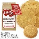 【HALEIWA】ハッピーハレイワ  マカダミアナッツクッキー 85g HAWAII HALEIWA HAPPY MARKET【あす楽対応_関東】【YDKG-k...
