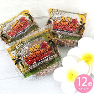 ハワイ コナコーヒーオールドファッションドーナツ 12個セット 個包装【あす楽対応_関東】【YDKG-kd】【RCP】【ハワイ/ハワイアンフーズ】