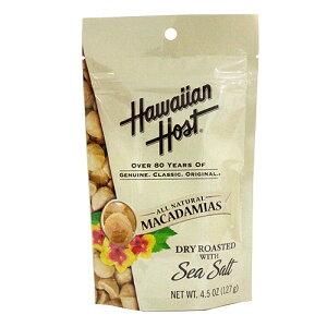 ハワイおみやげ☆ハワイアンホースト 【Hawaiian Host】シーソルト 塩味 マカダミアナッツ スタンドアップバッグ 4.5oz(127g) 【YDKG-kd】【RCP】【ハワイ 土産】