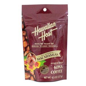 ハワイのおみやげ☆ハワイアンホースト マカダミアナッツ スタンドアップバッグ4.5oz(127g)コナコーヒー 【YDKG-kd】【RCP】【ハワイ 土産】