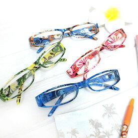 ハワイアンリーディンググラス 老眼鏡 ハイビスカスめがね/メガネ/花柄/レッド/イエロー/ブルー/赤/青/黄【ハワイアン 雑貨/ハワイ雑貨】