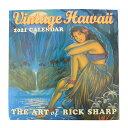 【Island Heritage アイランドヘリテージ/アイランドヘリテイジ】2021年 ハワイアン DXカレンダー Vintage Hawaii【…