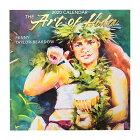 【ハワイカレンダー】【IslandHeritageアイランドヘリテージ/アイランドヘリテイジ】2020年ハワイアンDXカレンダーArtofHula【あす楽対応_関東】【YDKG-kd】【RCP】【楽ギフ_包装】【ハワイアン雑貨/ハワイ雑貨/インテリア/おしゃれ】