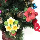 ハワイアンクリスマスオーナメント【C】インテリア/置き物/飾り【あす楽対応_関東】【YDKG-kd】【RCP】【楽ギフ_包装】【smtb-kd】【ハワイアン雑貨/ハワイ雑貨/】