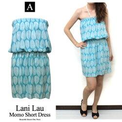 【LaniLauラニラウ】モモドレス(ハワイアン/ワンピース/グリーン/ブルー)【あす楽対応_関東】