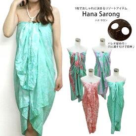 197d2fa1f46b3 ハナ サロンサマードレス ワンピース(パレオ リゾート ハワイアン ドレス) あす