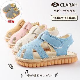 ベビー サンダル 女の子 男の子 靴 ファーストシューズ 笛付き 出産祝い 赤ちゃん 子供靴 こども 夏 無地 ネコポス送料無料