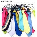 キッズ ネクタイ 女の子 男の子 無地 サテン フォーマル 子供ネクタイ 子供用ネクタイ 入園式 入学式 ネコポス送料無…