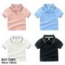 ●キッズ 半袖 ポロシャツ 無地 ライン ポケット スクールシャツ トップス 女の子 男の子 ガール ボーイ こども 子供 …