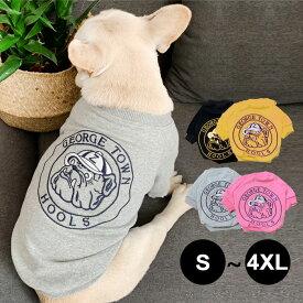 ドッグ Tシャツ トレーナー ドッグウェア 犬の服 犬服 ブルドック ブルドッグ アメカジ 春 秋 冬 小型犬 中型犬 大型犬 ネコポス送料無料