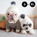 犬の服 パーカー 犬 服 ドッグウェア 犬用 フード付き ぼんぼり ボンボリ 帽子付き ボーダー トップス 小さいサイズ …