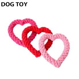 犬用 おもちゃ ハート 輪っか ワンちゃん用 犬 いぬ ドッグ ぬいぐるみ ロープ ネコポス送料無料 あす楽 売れ筋