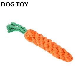犬用 おもちゃ にんじん キャロット ワンちゃん用 犬 いぬ ドッグ ぬいぐるみ ロープ ペットグッズ ペット用品 オモチャ 玩具 デンタルケア 遊び 子犬 小型犬 中型犬 大型犬 ネコポス送料無料