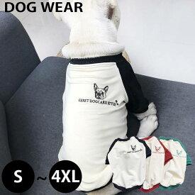 ドッグ Tシャツ トレーナー ドッグウェア 犬の服 犬服 ストライプ 春 夏 小型犬 中型犬 大型犬 ネコポス送料無料