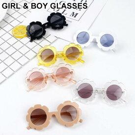 キッズ 伊達メガネ だてめがね 眼鏡 めがね メガネ オシャレ眼鏡 女の子 男の子 丸 サークル フラワー ひまわり サングラス ネコポス送料無料 あす楽 売れ筋