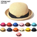 麦わら帽子 オシャレ 折りたたみ たためる カンカン帽 キッズ ストローハット 子ども 子供 女の子 新作 UV 夏 日焼け…