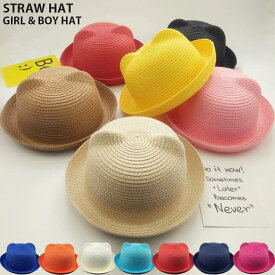 キッズ 麦わら帽子 耳 子供 女の子 男の子 ストローハット 帽子 ハット UV対策 カンカン帽 ネコポス送料無料 あす楽 売れ筋
