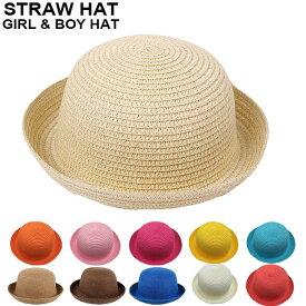 麦わら帽子 キッズ 子供 女の子 男の子 ストローハット 中折れハット 帽子 ハット UV対策 日焼け防止 新作 オシャレ カンカン帽 ネコポス送料無料 あす楽 売れ筋