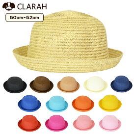 麦わら帽子 キッズ 子供 女の子 男の子 ストローハット 中折れハット 帽子 ネコポス送料無料 売れ筋
