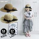 麦わら帽子 オシャレ 折りたたみ たためる カンカン帽 キッズ レディース ストローハット 子ども 子供 女の子 新作 UV…