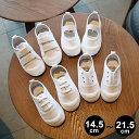 キッズ スニーカー スリッポン 上履き 上靴 うわばき 女の子 男の子 子供靴 子ども靴 こども靴 ホワイト 白 入園式 入学式 ジュニア ネコポス送料無料
