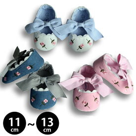 ファーストシューズ ベビーシューズ 靴 出産祝い ベビー キッズ ベビーフィート 女の子 赤ちゃん リボン りぼん 花柄 ストライプ 刺繍 子供靴 子ども こども 新作 ネコポス送料無料