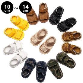 キッズ ファーストシューズ サンダル ベビー 出産祝い 女の子 男の子 赤ちゃん スポサン ストラップサンダル 無地 靴 子供靴 子ども靴 こども靴 夏 ネコポス送料無料