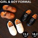 フォーマルシューズ キッズ 男の子 女の子 子供靴 シューズ スリッポン 子ども靴 靴 子供用 こども キッズ靴 レースア…