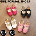キッズ フォーマル 靴 女の子 フォーマルシューズ 子供靴 スリッポン 入園式 入学式 売れ筋 あす楽 送料無料