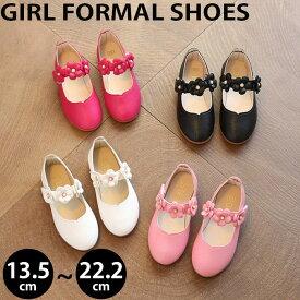 ●キッズ フォーマル 靴 女の子 フォーマルシューズ 子供靴 スリッポン 入園式 入学式 売れ筋 あす楽 送料無料